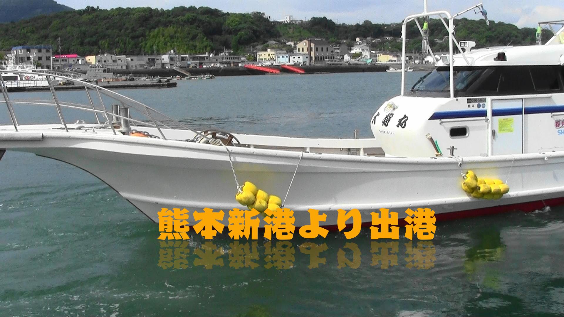 遊漁船 大将丸